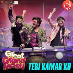 Teri Kamar Ko song download by Sanjeev Rathod