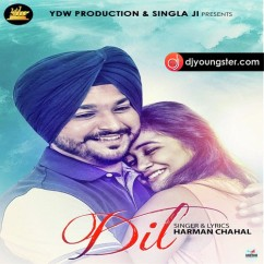 Dil song download by Balwant Shahpuri
