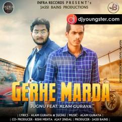 Gerha Marda song download by Jugnu
