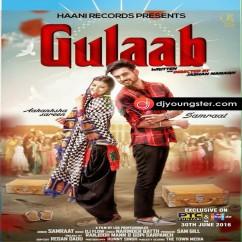 Gulab song download by Samraat