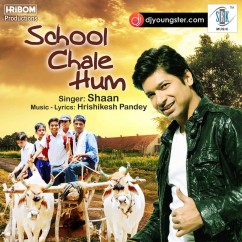 School Chale Hum-Shaan mp3
