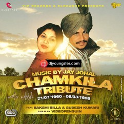 Chamkila Tribute song download by Sudesh Kumari