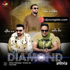 Diamond  song download by Hardev Mahinangal
