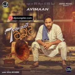 Sajna song download by Avimaan