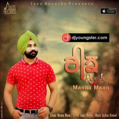 Reejh song download by Manna Maan