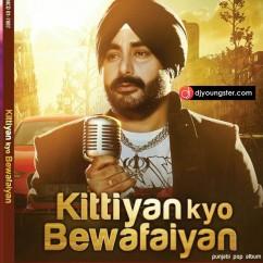 Mitran De Mood Te song download by Charanjeet Singh