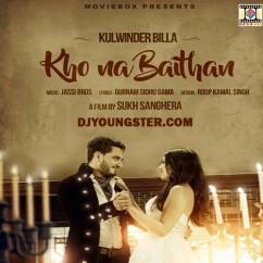 Kho Na Baithan-Kulwinder Billa mp3
