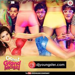I Wanna Tera Ishq  song download by Shivranjani Singh