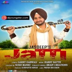 Jatti song download by Jasdeep