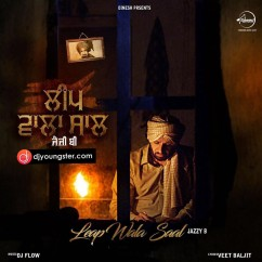 Leap Wala Saal song download by Jazzy B