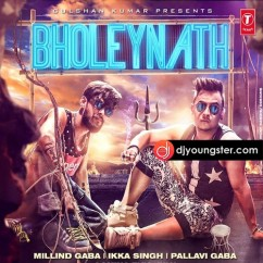 Bholenath song download by Millind Gaba