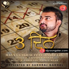 Manna Gakhal all songs 2019