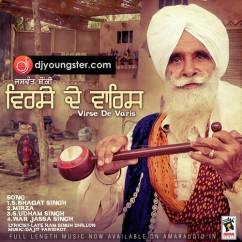 S Udham Singh song download by Jaswant Shonki