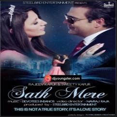 Sath Mere song download by Rajeev Kapur