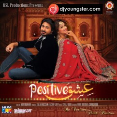 Dance song download by Kamran Akhter