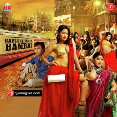 Dhokha Hai Dhokha Ishq Main song download by Shaan