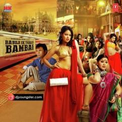 Tose Naina Ladey(Remix) song download by Raghuvir Yadav