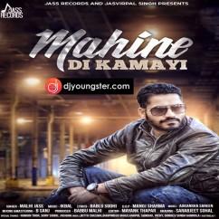 Mahine Di Kamayi song download by Malhi Jass