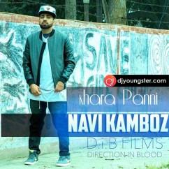 Khara Paani song download by Navi Kamboj
