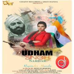 Udham Singh Sardar-Rupinder Handa mp3