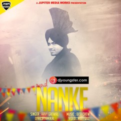 Nanke song download by Aavy Grewal