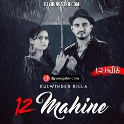 12 (Barah) Mahine-Kulwinder Billa mp3