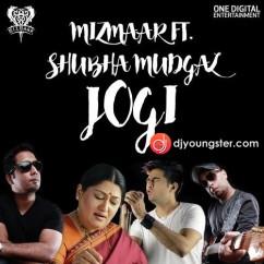 Jogi song download by Shubha Mudgal