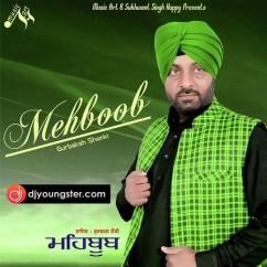 Gurbaksh Shonki all songs 2019