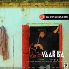 Phone Yaar Da song download by Ikraaz