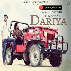 Dariya song download by RD Manan