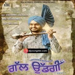 Gal Uddgi-Jatinder Dhiman-Harleen Akhter mp3