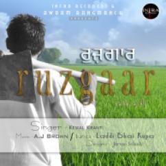Ruzgaar song download by Kewal Kranti