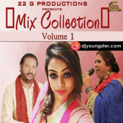 *Mix Collection Vol 1 - (Manpreet Akhtar) song download by