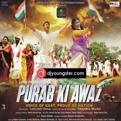 *Purab Ki Awaz - (Ajay, Priyanka) song download by