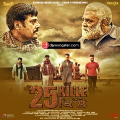 *25 Kille - (Movie Songs) song download by
