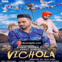 Vichola-Kamal Khaira mp3