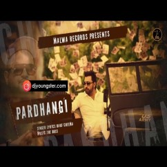 Pardhangi Harf Cheema mp3