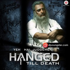 Vande Matram song download by Mahesh Matkar