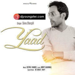 Yaad song download by Sonu Shergill
