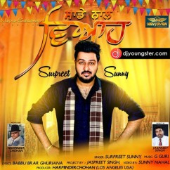 Surpreet Sunny all songs 2019