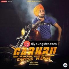 Gabru Barood Warga song download by Avtar Gill