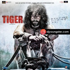 Tiger song download by Sippy Gill