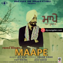 Maape song download by Pamma Dumewal