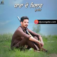 Yaaran De Khilaf song download by Gurjazz