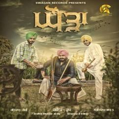 Ghora song download by Roop