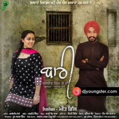 Bari song download by Kulbir Singh KV