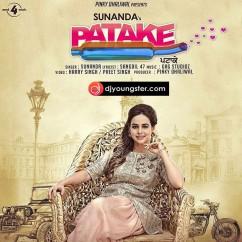 Patake Sunanda Sharma mp3