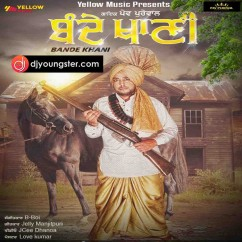 Bande Khani song download by Pav Purewal