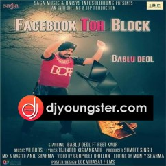 Facebook To Block song download by Babbu Deol