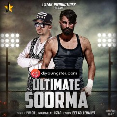 Ultimate Soorma song download by Pav Gill